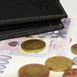 3 důkazy, že si půjčujete od seriózní společnosti